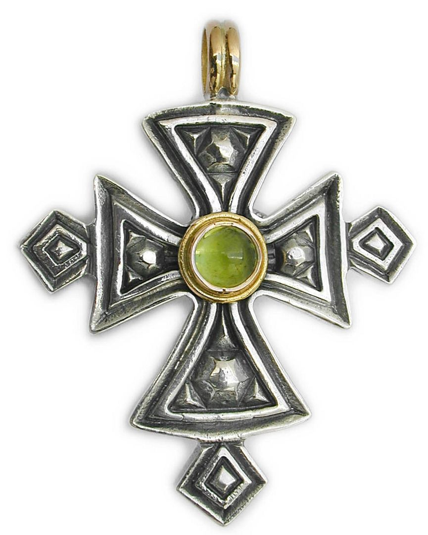 Gerochristo 5053 ~ Solid 18K Gold & Sterling Silver Coptic Cross Pendant 